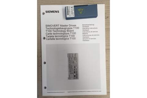 Simovert master drives T100 board